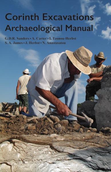 CEM Cover 01