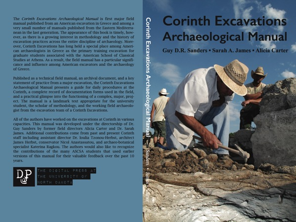 CEM CoverPrinting